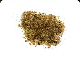 http://www.apostolouspices.com/site_parts/gd/mask/product_mask.php?image=Marjoram_450593049.jpg